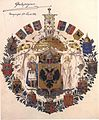 Greater Coats of Arms of the Russian Empire - The sketch of Adolf Sharleman (1882).jpg
