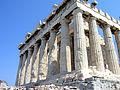 Greece-0169 (2215879710).jpg