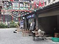 Guilin street - panoramio.jpg