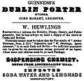 Guinness's Dublin Porter Stores, Leicester.jpg