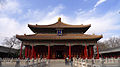 Guozijian building 1.jpg