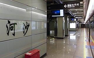 Hesha station Guangzhou Metro station