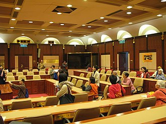 Court of Final Appeal Building - Image: HKLCB Conference Room A
