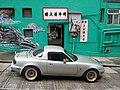 HK 上環 Sheung Wan 差館上街 Upper Station Street carpark Mazda Eunos automobile 跑車 August 2018 LGM 01.jpg