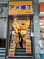 HK 中環 Central 德輔道中 Des Voeux Road Central food snack shop August 2020 SS2.jpg