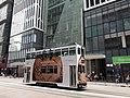 HK 中環 Central 德輔道中 Des Voeux Road n tram January 2020 SS2.jpg