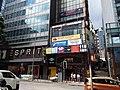 HK 中環 Central 皇后大道中 Queen's Road Central Esprit shop morning Sunday June 2019 SSG 08.jpg