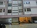 HK 北角半山 North Point Mid-Levels 雲景道 39 Cloud View Road 怡和苑 Homestead Court name sign Apr-2014.JPG