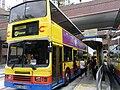 HK ALC 鴨脷洲 利東邨商場 Lei Tung Estate Commercial Centre Bus Terminus CityBus 96.jpg