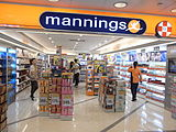 HK Admiralty 金鐘廊 Queensway Plaza shop Mannings.JPG