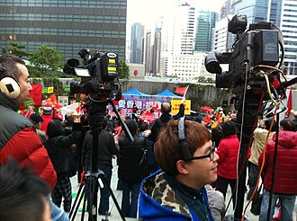 "Voice of Loving Hong Kong - Gathering of the ""Voice of Loving Hong Kong"" held in the Tamar Amphitheatre, Admiralty, Hong Kong in January 1st, 2013"