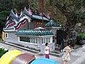 HK Ap Lei Chau Wind Tower Park 鴨脷洲風之谷公園 Ap Lei Chau Shui Yuet Temple 水月宮 visitors April-2012.JPG