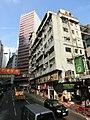 HK Bus 101 Tour view 177 Wan Chai Road tong lau facade April 2013.JPG