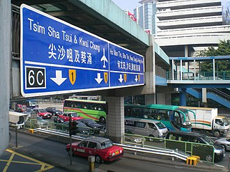 Route 1 (Hong Kong) - Cross-Harbour Tunnel