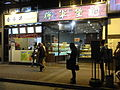 HK Cheung Sha Wan Road 長沙灣道 night sidewalk food shops visitors Oct-2010.JPG