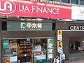 HK Citybus 1 tour view 中環 Central 德輔道中 88 Des Voeux Road Central shop UA Finance August 2020 SS2 02.jpg