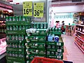 HK Ka Bo Food supermarket pre-packed goods April 2019 SSG beer can.jpg