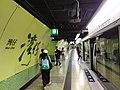 HK MTR Station train tour October 2018 SSG 16.jpg
