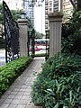 HK Mid-Levels 10A-12 Tregunter Path Aigburth walkway Oct-2012.JPG