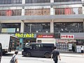 HK SW 上環 Sheung Wan 水坑口街 Possession Street shop Pho nHat Restaurant August 2020 SS2 02.jpg