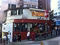 HK Sheung Wan 擺花街 60 Lyndhurst Terrace Hollywood Road 新豐樓 Sun Fung Mansion Dec-2011.jpg