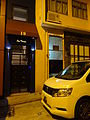 HK Sheung Wan night 上環新街 19 New Street shop The Dawn Nov-2015 DSC.JPG