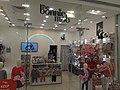 HK TST 尖沙咀 Tsim Sha Tsui 海港城 Harbour City 海運大廈 Ocean Terminal mall shop January 2020 SS2 01.jpg