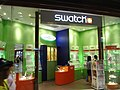 HK Tung Chung One CityGate shop Swatch Oct-2012.JPG