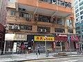 HK WC 灣仔 Wan Chai 駱克道 Lockhart Road 15pm September 2020 SS2 55.jpg
