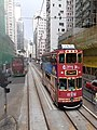 HK tram view Shek Tong Tsui to Sai Ying Pun Des Voeux Road West Sheung Wan Des Voeux Road Central September 2020 SS2 13.jpg