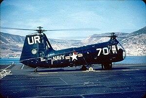 HUP-1 HU-2 CV-41 early50s.jpg
