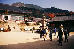 Korean philosophy - Haeinsa is a Buddhist temple in South Gyeongsang.