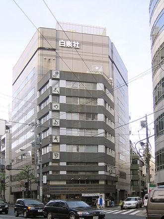Hakusensha - Hakusensha's headquarters