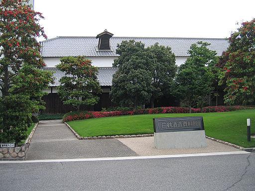 Hakuturu-sake-museum