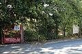 Halle Sommerbad Ammendorf (2).jpg
