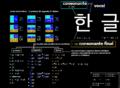 Hangul & Español Chart.png