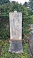 Hannover -Neuer St. Nikolai Friedhof- 2018 by-RaBoe 19.jpg