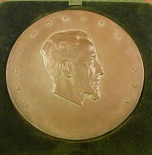 Hans Horst Meyer - Hans Horst Meyer Medal awarded by the Vienna Academy of Sciences