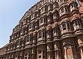 Hawa Mahal-Jaipur-Rajasthan.jpg