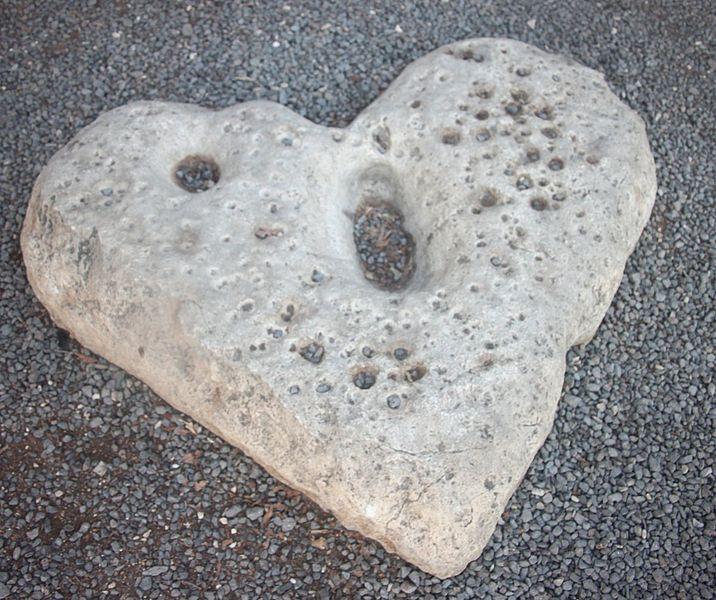File:Heart of stone Israel.JPG