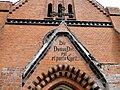 Heiligendamm Katholische Waldkapelle 2010-08-22 013.JPG