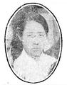 Heo Jong-suk 1926.PNG
