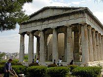 Hephaistos.temple.AC.02.jpg