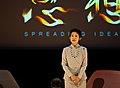Her Imperial Highness Princess Takamado (3557613361).jpg