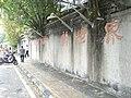 Heritage Great Wall new world park - panoramio.jpg