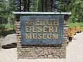 High Desert Museum, Oregon (2013) - 42.JPG