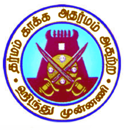 Logo Hindu Munnani