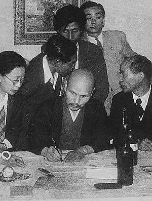 Kumazawa Hiromichi - Photo of Kumazawa Hiromichi in 1947