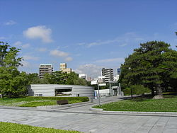 Hiroshima National Peace Memorial Hall for the Atomic Bomb Victims 2008 01.JPG