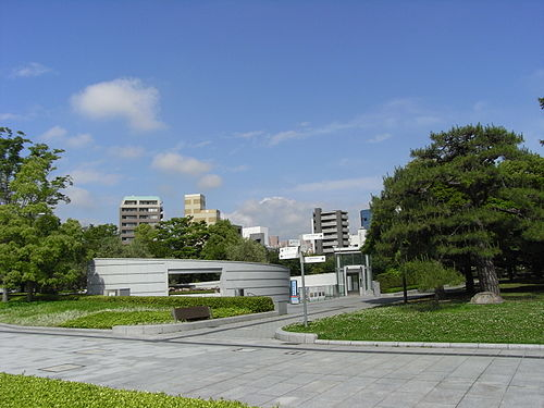 Hall of Remembrance Hiroshima National Peace Memorial Hall for the Atomic Bomb Victims 2008 01.JPG